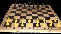 Шахматы 52х52
