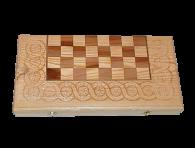 Шахматы 50х50 см