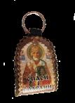 Amulet na pęku kluczy
