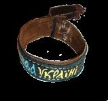 """Кожаный браслет """"Слава Украине"""""""