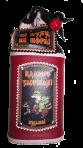 Бутылка графин охотника 0,5