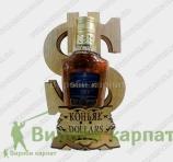 Gift cognac Dollar