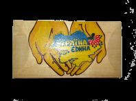 Скринька Україна єдина 15х8