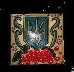 Скринька з гербом 8х8