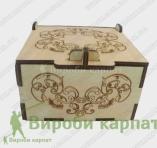 kwadratowe pudełko