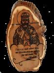 """Іконка на ялівці """"Св.Микола"""""""