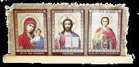 Icons triple