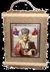 Icon 13x18 cm