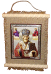 Ікона 15х18см