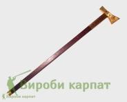 Ax 90 cm