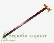 Topór huculski 55 cm