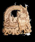 Сувенирный магнит к 2016 году
