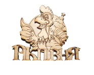 Year rooster (Ukr)