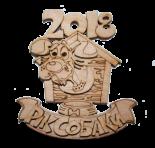 Магнит 2018 год собаки
