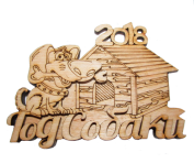 New Year's magnet 2018