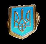 Значок депутата Украины