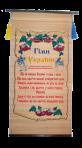 Вимпел Гімн України