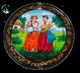 Писана тарілка