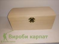 Pudełko 20x10 cm