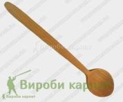 Дерев'яна ложка 40-45 см