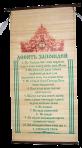 Десять заповедей (укр)