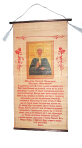 Prayer Matrona