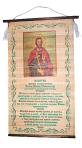 Modlitwy John (Sochava) (Rus)
