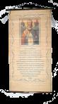 Prayer Nikolay (Rus)