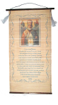 Молитва Миколаю (рос)