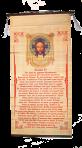 Psalm 90 (Ukr)