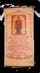 Dom Błogosławieństwa (Rus)
