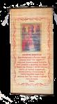 Kierowca modlitwy (Rus)