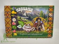 Carpathian tea set