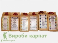 Карпатський чай вишиванка