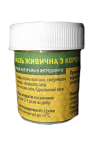 Galangal root ointment 40g