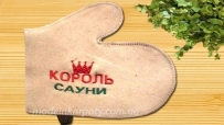 Mittens for baths, saunas with embroidery