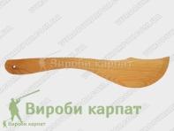 Drewniany nóż 28cm