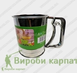 Mug with double sieve