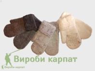 Women's mittens
