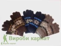 Чоловічі рукавички