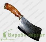 Широкий нож