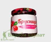 Brusnitsya