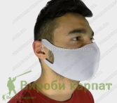 neoprene face protection mask