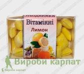 Льодяники вітамінні лимон