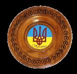 Тарілка з символікою тризуба 15 см