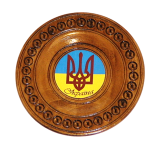 Тарелка с символикой тризуба 18 см