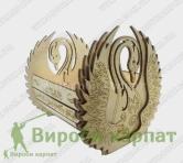 Basket Swan