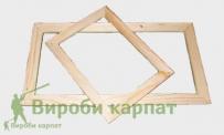Podramka 20x25