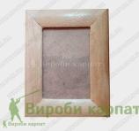 Drewniana ramka na zdjęcia 15x20 cm.