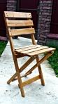 Раскладной стул.